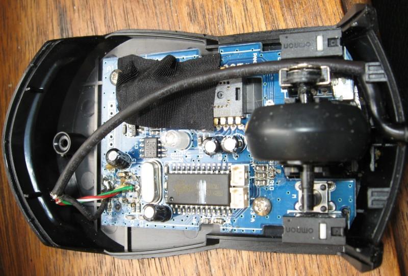 comment reparer une souris sans fil